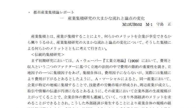 スクリーンショット 2014-06-04 2.52.55