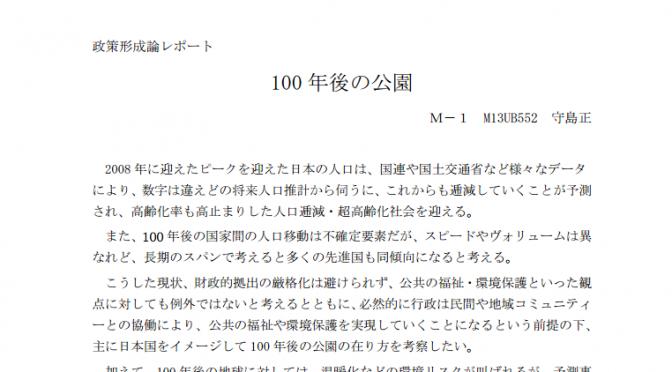 スクリーンショット 2014-06-04 2.22.08