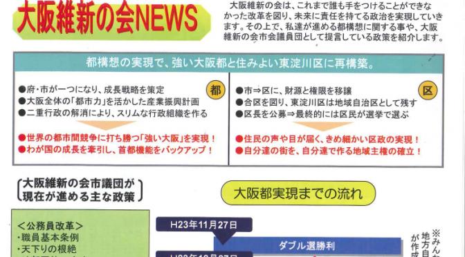 スクリーンショット 2014-06-04 0.36.24