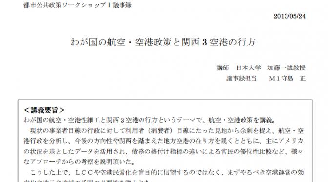 スクリーンショット 2014-06-04 2.02.53