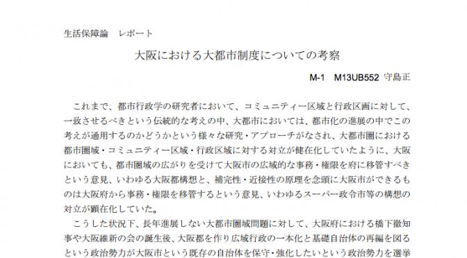 スクリーンショット 2014-06-04 2.42.38