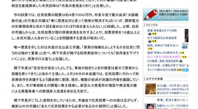 スクリーンショット 2014-06-04 1.52.31