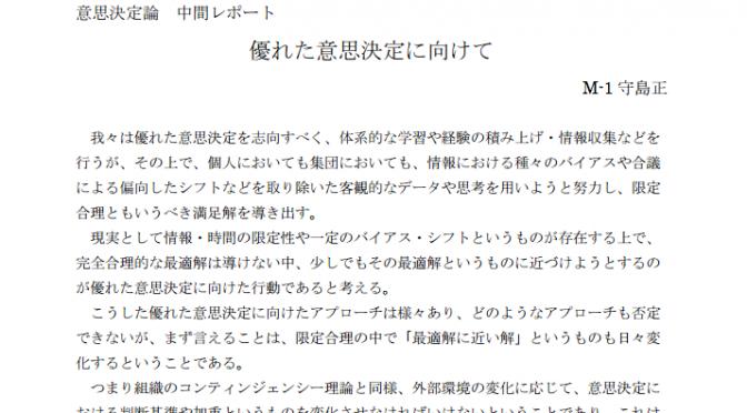 スクリーンショット 2014-06-04 2.07.13