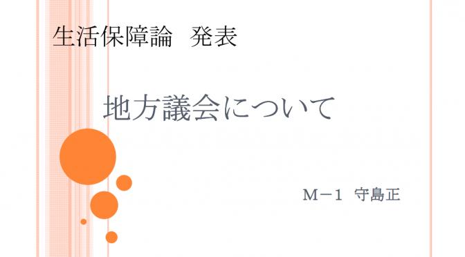 スクリーンショット 2014-06-04 2.09.48