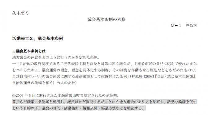 スクリーンショット 2014-06-04 2.47.15