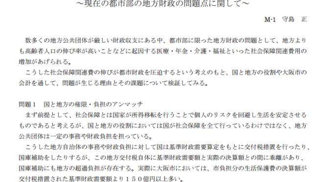 スクリーンショット 2014-06-04 2.04.56
