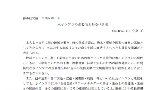 スクリーンショット 2014-06-04 2.46.00