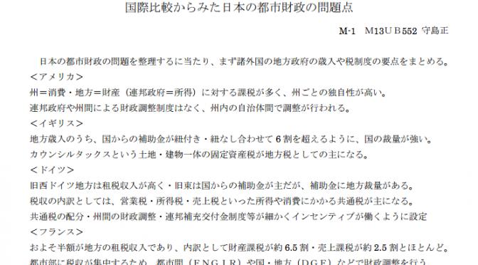 スクリーンショット 2014-06-04 2.39.22