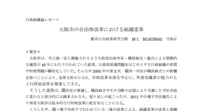 スクリーンショット 2014-06-04 2.43.50