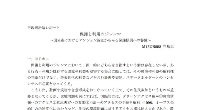 スクリーンショット 2014-06-04 2.49.47