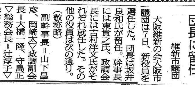 oosakanichinichi_130508