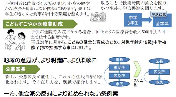 スクリーンショット 2014-08-01 10.09.47