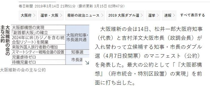 Inked毎日新聞②_LI