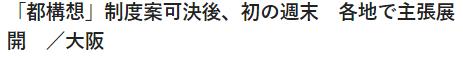 【表題】毎日新聞_9.7