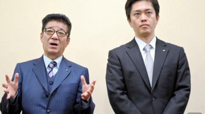 R2.09_朝日新聞アイキャッチ画像